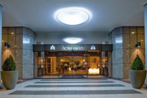 Tagungshotel Hotel Nikko Düsseldorf